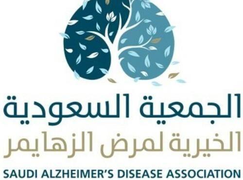 Губернатор провинции Эр-Рияд почтил своим визитом церемонию, проводимую «Саудийским благотоворительным обществом по помощи больным болезнью Альцгеймера» по случаю Международного дня волонтёра