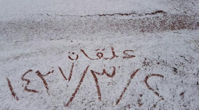 Снег покрыл вершину Миндалевой горы