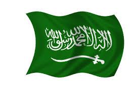 Приведён в исполнение смертный приговор преступнику, убившему двух саудийцев в Катифе