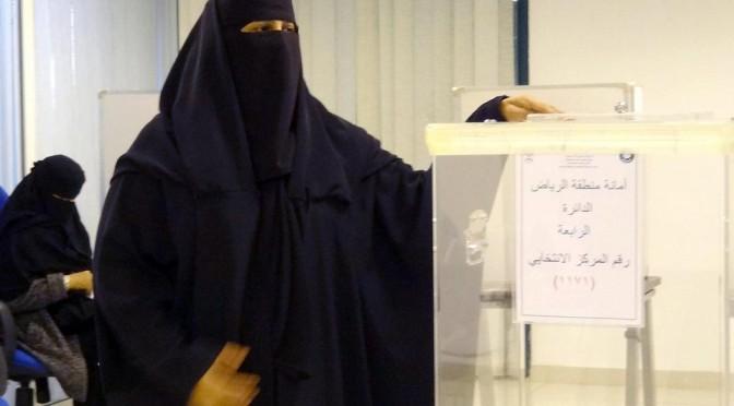 38 900 избирателей и избирательниц  приняли участие в муниципальных выборах в Хафра Батин