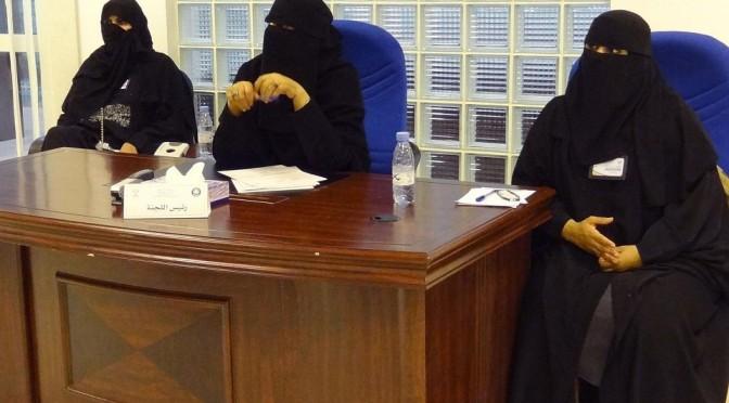 Саудийские женщины приняли участие в «Дне голосования»