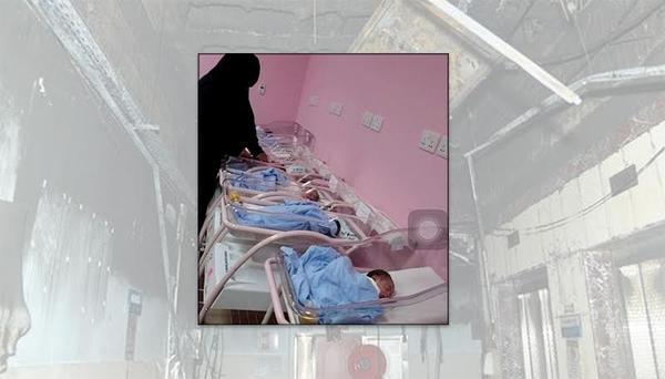 Министр здравоохранения передал соболезнования правительства близким погибших в пожаре в муниципальной больнице Джазана, и постил пострадавших