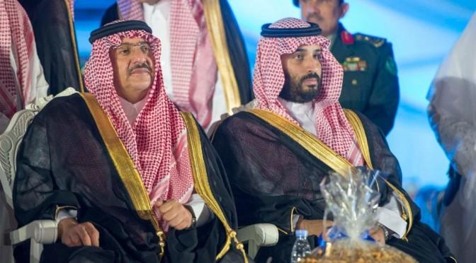 «Два Мухаммада» — государственные деятели