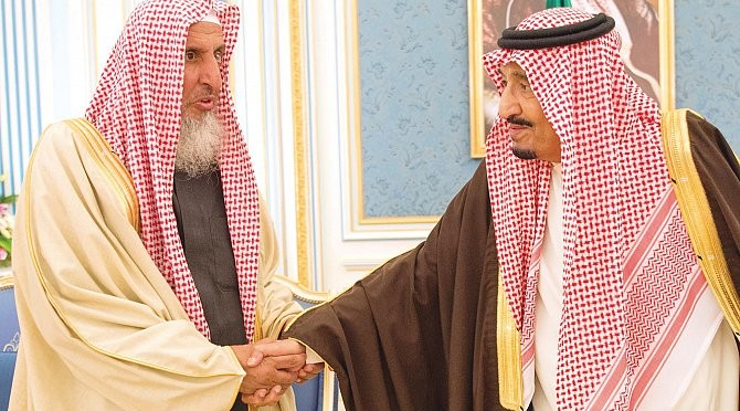 Служитель Двух Святынь принял Их Высочеств принцев, Главного муфтия Королевства и Их Честь учёных