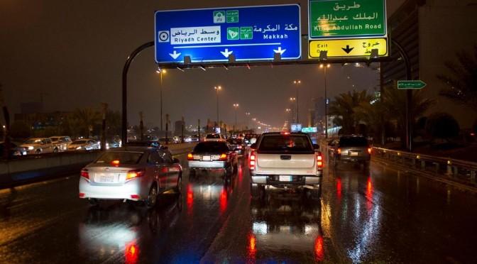 Эр-Рияд… под туманом и дождём