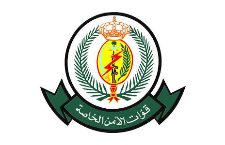 Силы спецназа провели длительный марш-бросок для повышения уровня физеческой и общей подготовленности военнослужащих