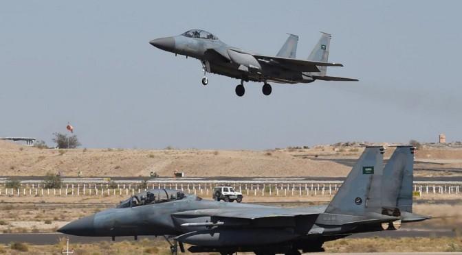 База ВВС им.Короля Халида … отправная точка воздушных операций