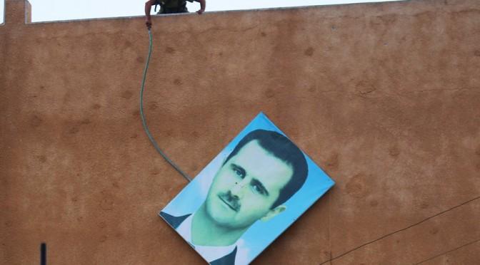 Сирийский конфликт…последний кровавый год