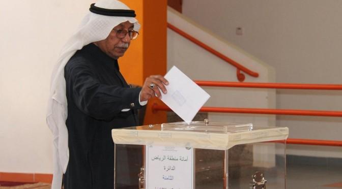 Избирательные участки в Эр-Рияде принимают избирателей