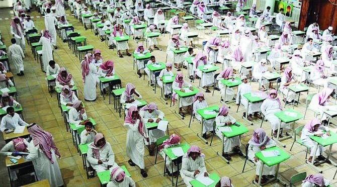 Сегодня 2.8 млн учащихся сдают семестровые тесты