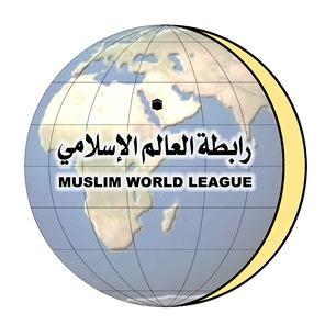 Экс-президент Индонезии встретился с Генеральным секретарём Всемирной исламской лиги