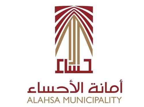 Муниципалитет Ахсы закрыл две хлебопекарни за нарушеие санитарно-гигиенических правил
