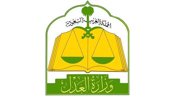 Саудийский блоггер приговорён к 7 годам тюрьмы за поддержку ИГИШ* и распространение новостей боевиков
