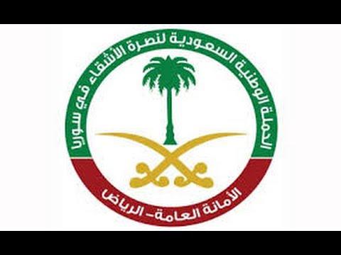 Саудийские специалисты выписали 6116 рецептов за июль месяц для наших сирийских братьев в лагере Заатари