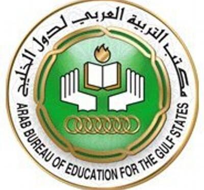 Арабское образовательное бюро участвует в организации форума «Послание мира» в Дубае