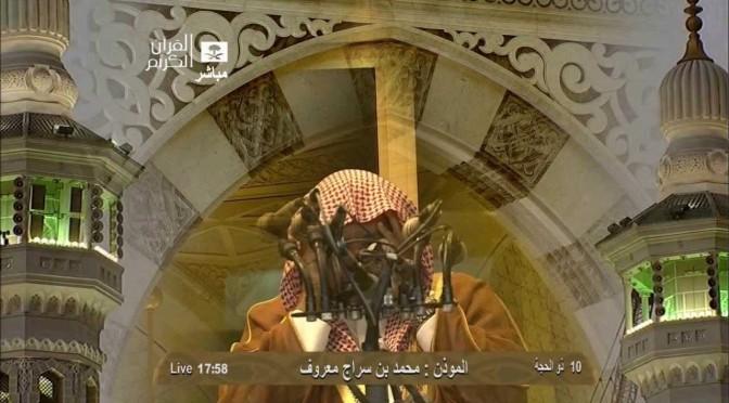Скончался муаззин Запретной Мечети Мухаммад Сарадж Мааруф