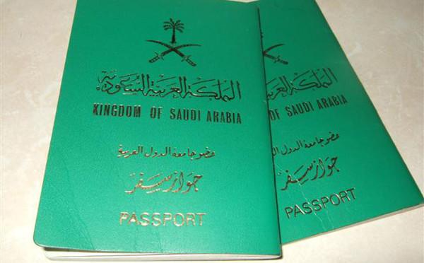 Институт паспортно-визовой службы проводит 39-ую церемонию выпуска курсантов
