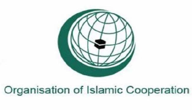 Служитель Двух Святынь возглавил делегацию Королевства на саммите Организации Исламского сотрудничества