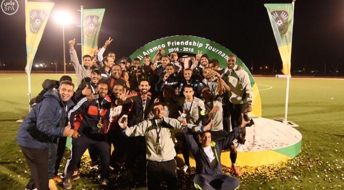 Окончился Третий товарищеский чемпионат ARAMCO по футболу