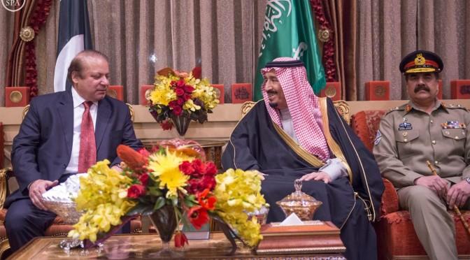 Служитель Двух Святынь встретился с премьер-министром Пакистана