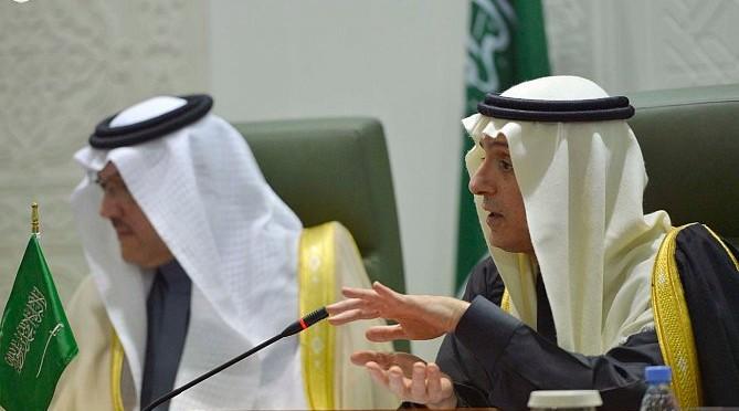 Королевство разрывает торговые отношения с Ираном