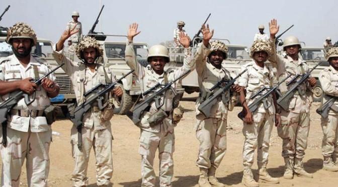 Оман принял официальное решение о выдворении родственников экс-президента Йемена Али Салеха