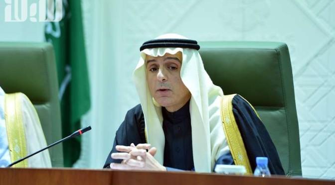 Министр иностранных дел аль-Джубейр: наследный принц обсудил в Париже вмешательство Ирана во внутренние дела стран региона, а также противодействие терроризму
