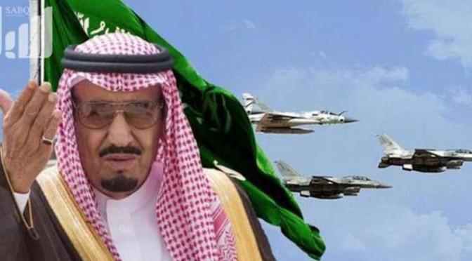 Саудийские солдаты составили фразу «Салман — твёрдость и решительность»