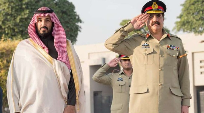 Главнокомандующий армии Пакистана: мы  дадим  сильный отпор всякой угрозе Королевству