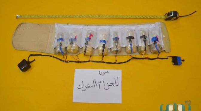 МВД опубликовало фотографии вещественных доказательств, изъятых после теракта в мечети в Ахсе