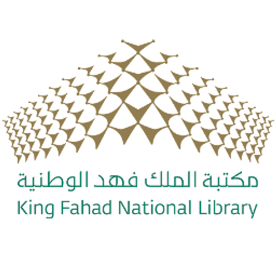 Служитель Двух Святынь возглавил третье заседание девятой сессии попечительского совета Национальной библиотеки им.Короля Фахда