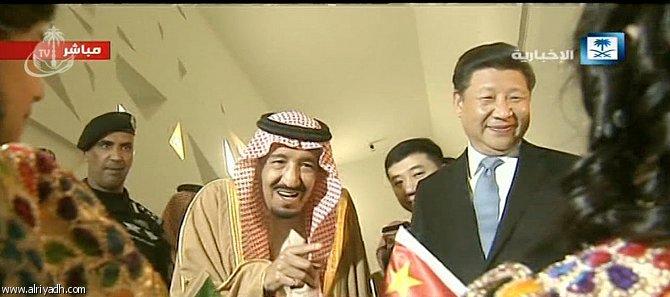 Служитель Двух Святынь и председатель КНР торжественно открыли нефтеперерабатывающий завод «Ясраф»