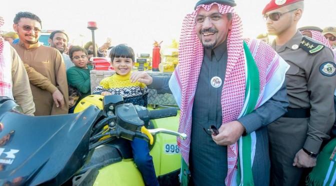 Фестиваль аль-Гада