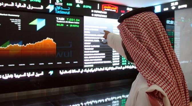 Саудийская фондовая биржа закрылась с понижением на 5.4%