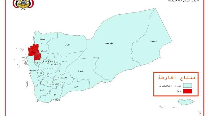 Армия Йемена изгнала хусиитов  из провинции Джуф и г.Харад