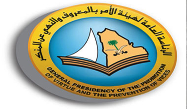 Полиция Эр-Рияда: арестовано 5 юношей и девушка, предававшимся танцам и непотребствам в районе Сумама