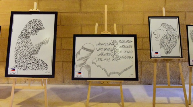 Университет им. принцессы Нуры торжественно открывает клуб арабистов