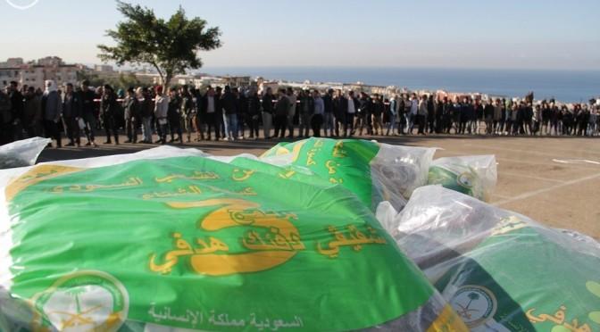 Саудийская национальная компания продолжает доставку гуманитарной помощи нашим братьям-сирийцам в Ливане