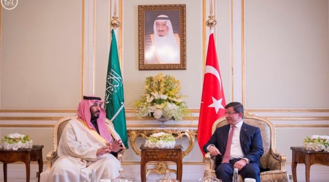 Его Высочество заместитель наследного принца и премьер-министр Турции обсудили перспективы сотрудничества двух стран