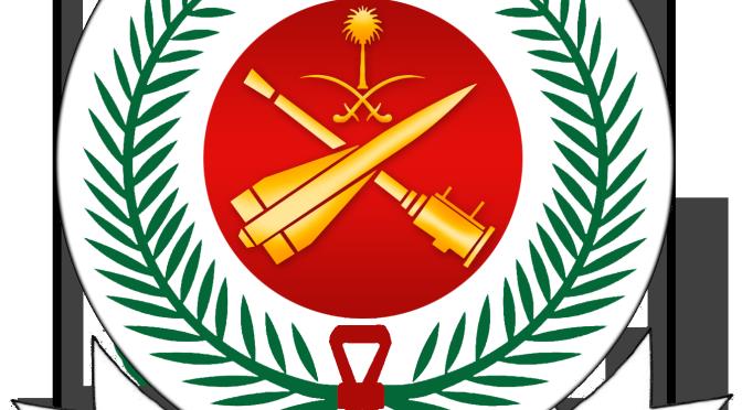 ПВО сбила баллистическую ракету, направленную в сторону провинции Джазан