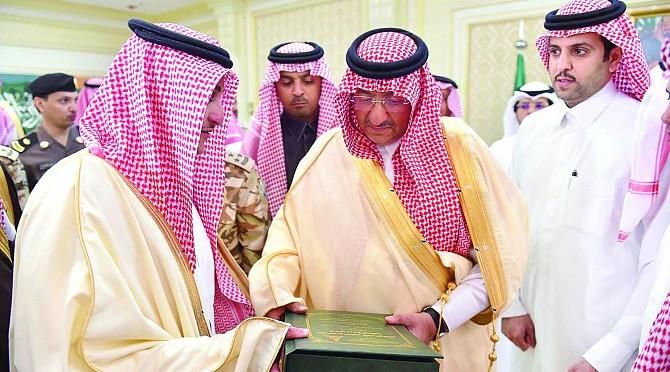 Наследный принц: мы живём во благе безопасности и стабильности под сенью правления Служителя Двух Святынь