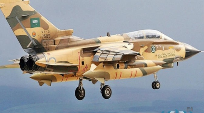 Коалиция нанесла удары артиллерией и боевыми вертолётами «Апач» по хусиитам в секторе границы южного Захрана