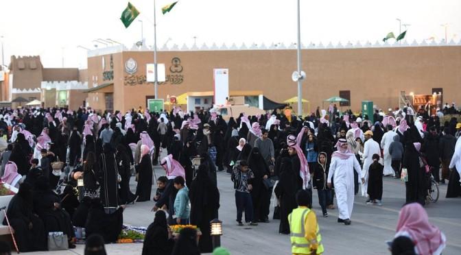 Фестиваль «аль-Джанадирия-30»