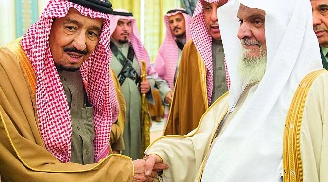 Служитель Двух Святынь принял принцев, Главного муфтия, учёных и группу подданных