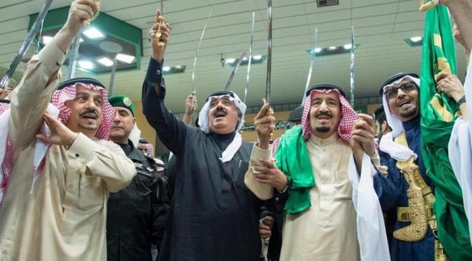 «аль-Арда» (танец с саблями)