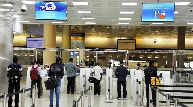 Аэропорт им.Короля Халида предоставляет пассажирам услугу пользования WiFi бесплатно