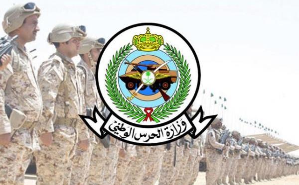 Министерство обороны  принимает семьи павших мученников во время проведения обрядов Хаджа