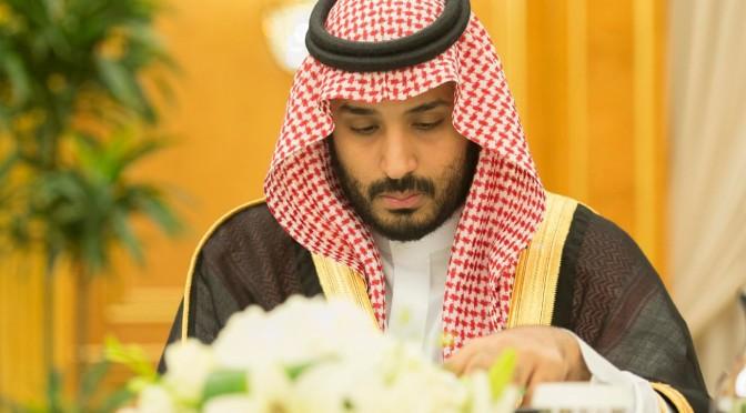 В присутствии заместителя наследного принца открыт совместный с США колледж менеджмента и предпринимательства  им.принца Мухаммада бин Салмана