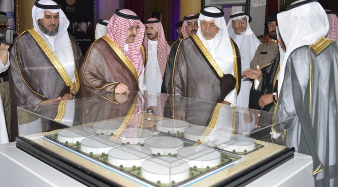 Губернатор Благородной Мекки почтил своим визитом церемонию открытия проектов Национальной водной компании
