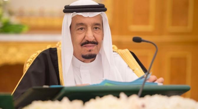 Служитель Двух Святынь принял Их Королевских Высочеств принцев, Главного муфтия Королевства, Их Честь учёных и группу подданных